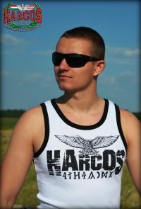 AtF13 - HARCOS-Turul férfi atléta